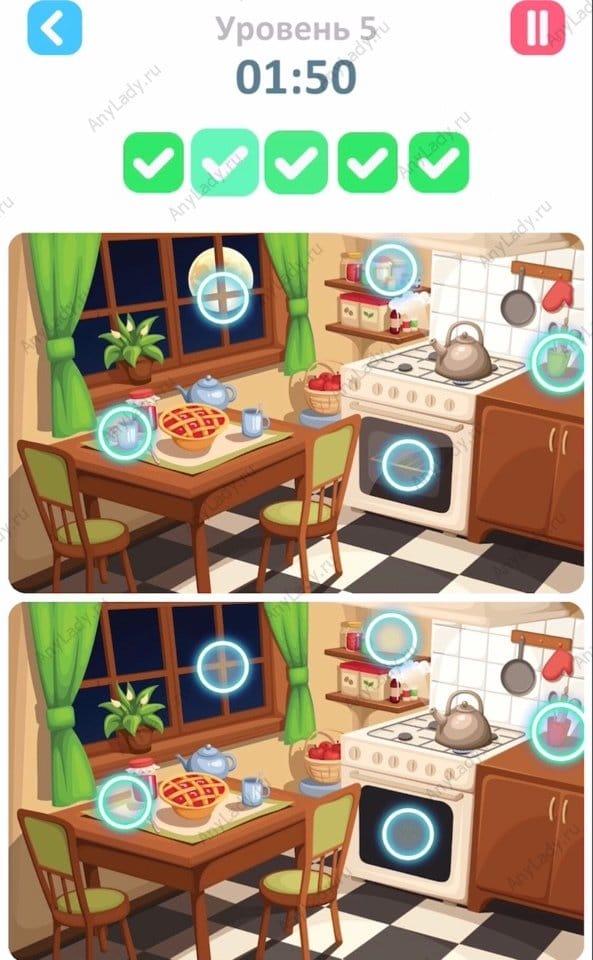 5 уровень Tap Tap Differences Ответ