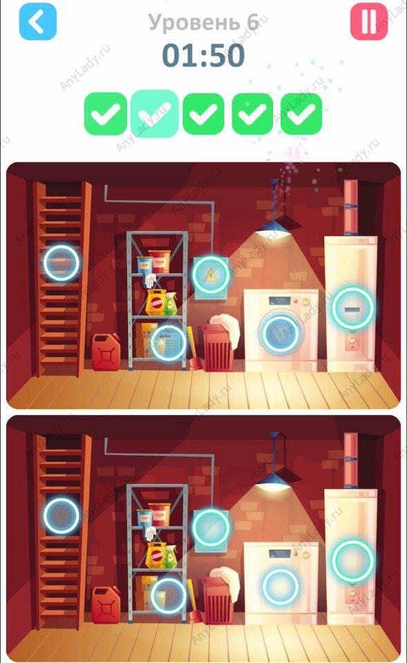 6 уровень Tap Tap Differences Ответ