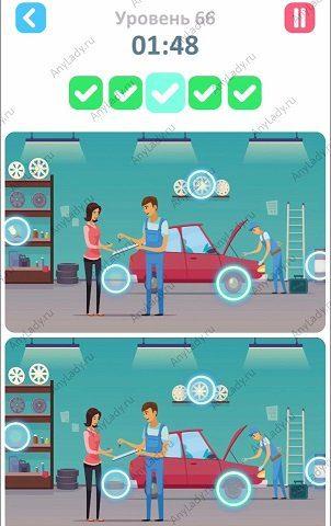 66 уровень Tap Tap Differences Ответ