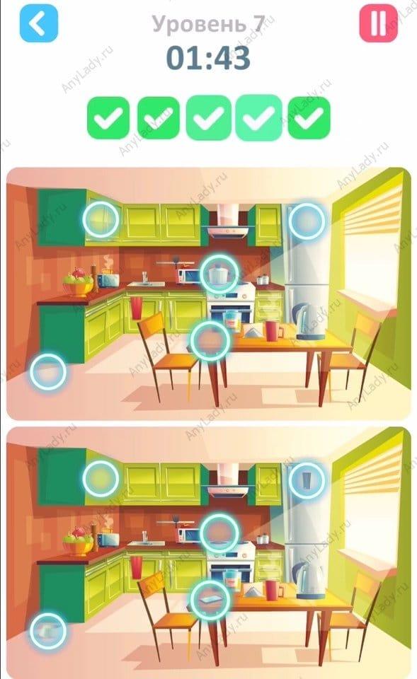 7 уровень Tap Tap Differences Ответ