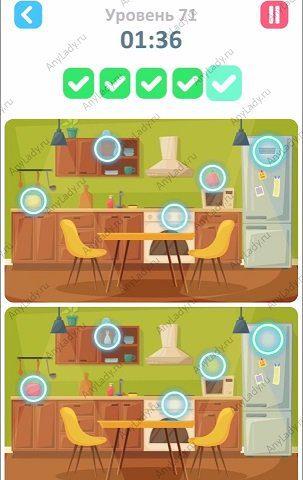 71 уровень Tap Tap Differences Ответ