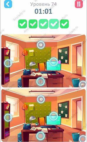 74 уровень Tap Tap Differences Ответ