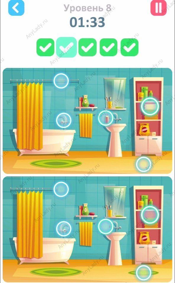 8 уровень Tap Tap Differences Ответ