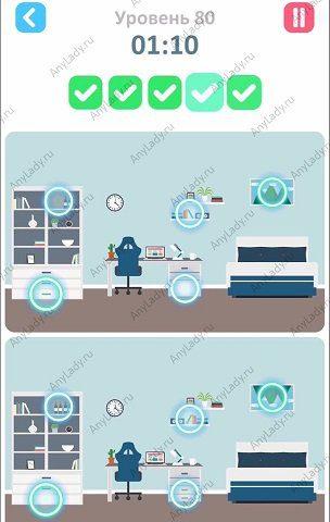 80 уровень Tap Tap Differences Ответ