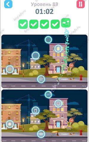 83 уровень Tap Tap Differences Ответ