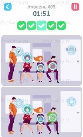 403 уровень Tap Tap Differences Ответ