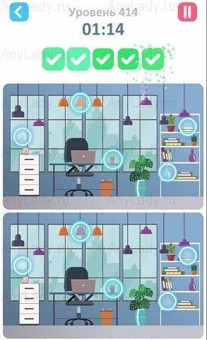 414 уровень Tap Tap Differences Ответ