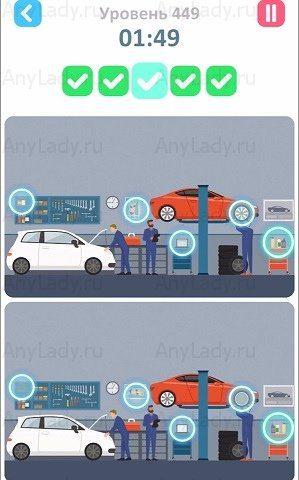 449 уровень Tap Tap Differences Ответ