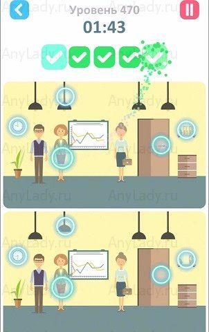 470 уровень Tap Tap Differences Ответ