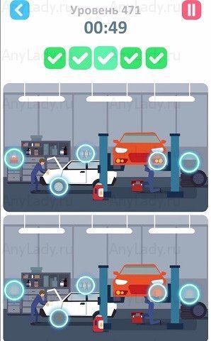 471 уровень Tap Tap Differences Ответ
