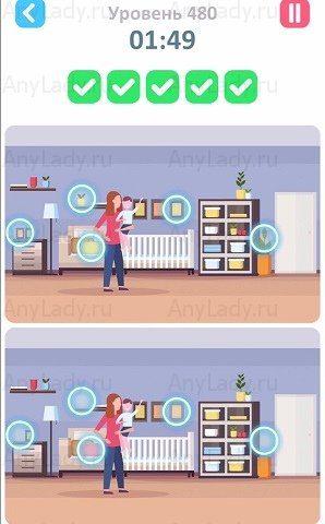 480 уровень Tap Tap Differences Ответ