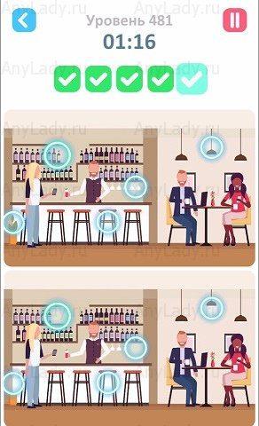 481 уровень Tap Tap Differences Ответ