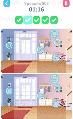 503 уровень Tap Tap Differences Ответ