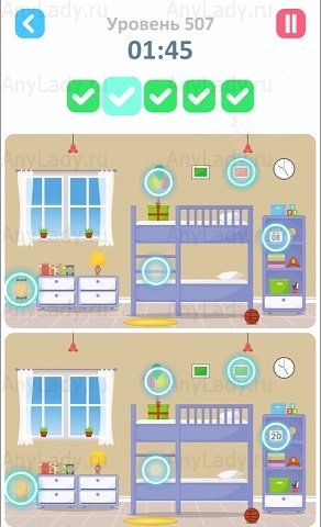 507 уровень Tap Tap Differences Ответ
