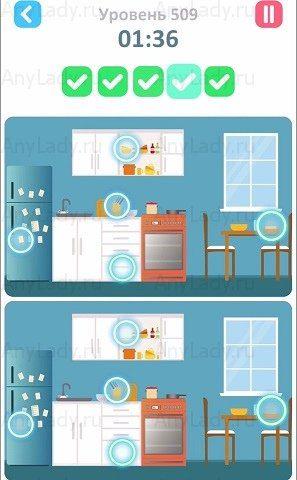 509 уровень Tap Tap Differences Ответ