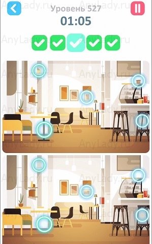 527 уровень Tap Tap Differences Ответ