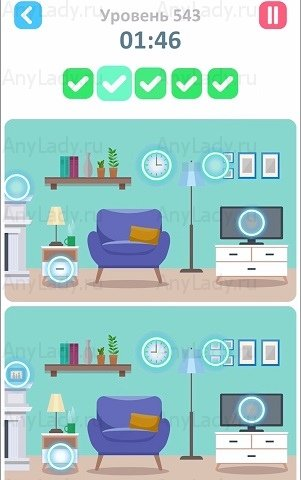 543 уровень Tap Tap Differences Ответ