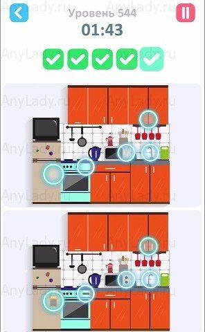 544 уровень Tap Tap Differences Ответ