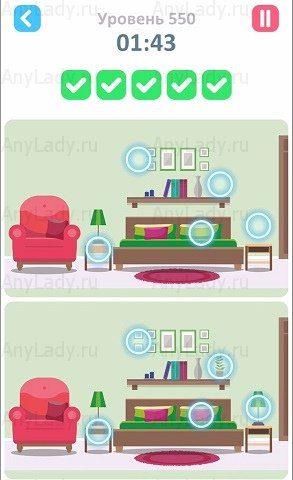 550 уровень Tap Tap Differences Ответ
