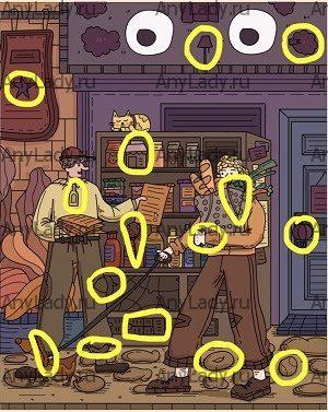 Ответ на Уровень 50 Детектив Скрытые Find out