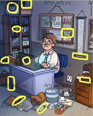 Ответ на Уровень 66 Детектив Скрытые Find out