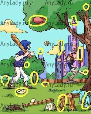 Специальный уровень в Детективе игры Find out Уровень 5