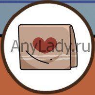 полотенце с сердцем