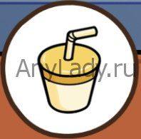 напиток с трубочкой