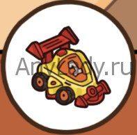 игрушечная гоночная машина