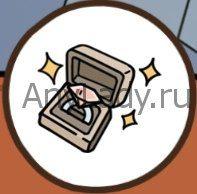 кольцо в футляре