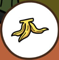 шкурка банана