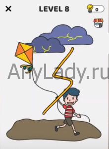 Brain Draw Уровень 8