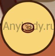 Find out золотая монета