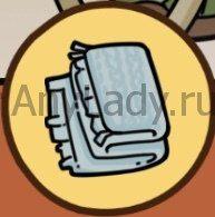 Find out полотенце