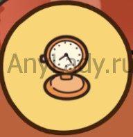 Find out карманные часы