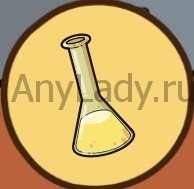 Find out колба с желтой жидкостью