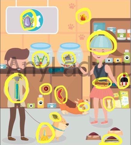 Поиск предметов-детектив Ответ Уровень 93