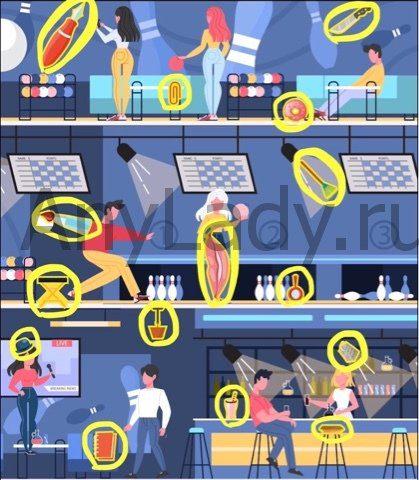 Поиск предметов-детектив Ответ Уровень 95