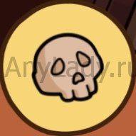 Find out череп
