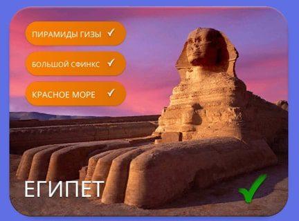 Пирамиды Гизы Ответы Words of Wonders